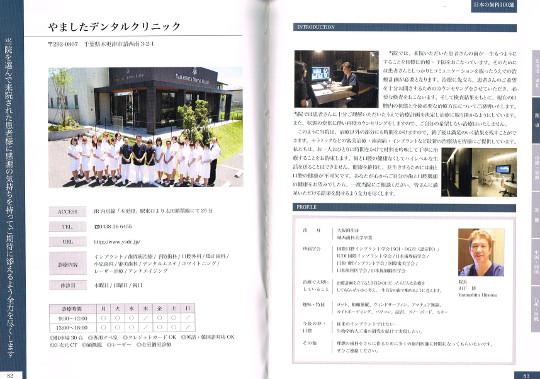 mag08_big